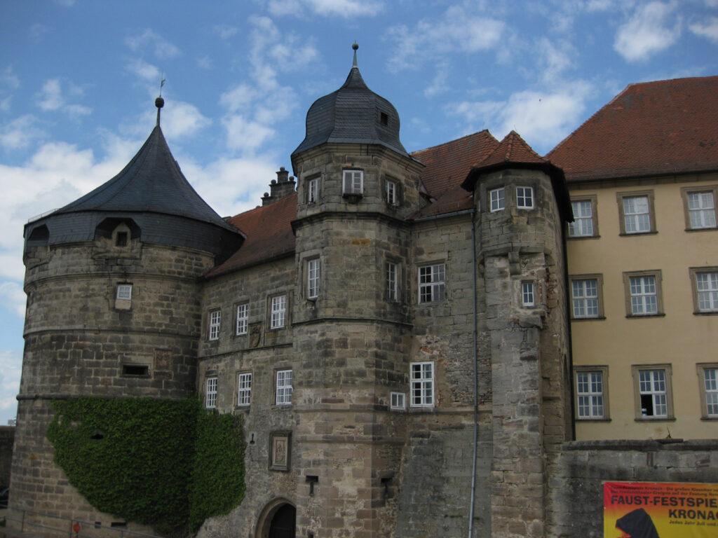 Trutzig: Die Festung Rosenberg (Kronach) / Foto oben: Wikipedia / Tors / CC-BY-SA 3.0