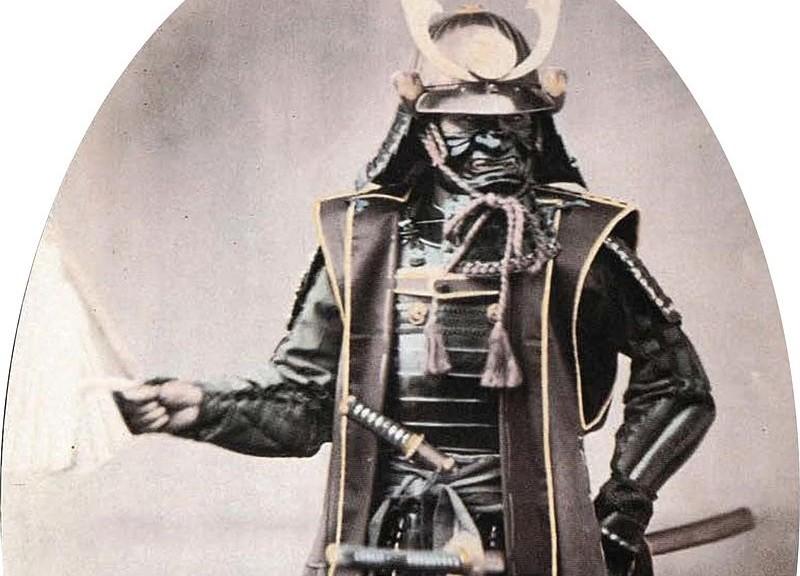 Samurai altes foto um 1860