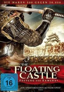 "Das Filmplakat zu ""Floating Castle - Festung der Samuarai"""