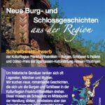 Schreibwettbewerb: Hessen suchen Burggeschichten