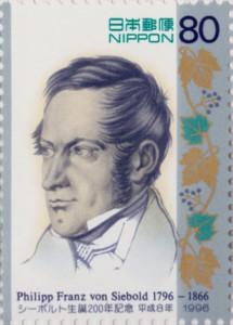 Siebold-Briefmarke der japanischen Post