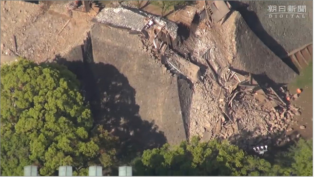 Castle Kumamoto destruction