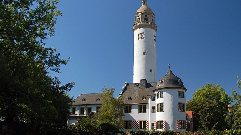 Altes Hoechster Schloss