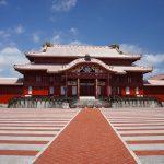Burg Shuri in Japan durch Großbrand zerstört